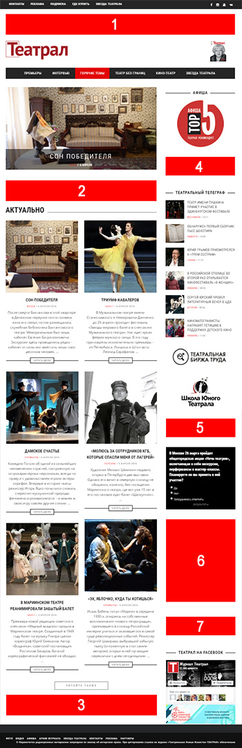 Реклама на сайтах и в журналах и в кино прибыльная контекстная реклама смирнов скачать fb2