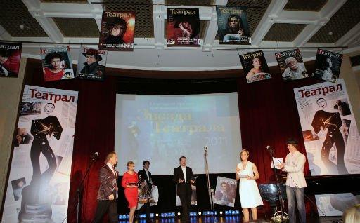 http://www.teatral-online.ru/i/ph/xl/xl_20121125130816.jpg