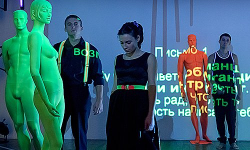 http://www.teatral-online.ru/i/ph/xl/xl_20141014122728.jpg