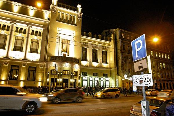 Купить трудовой договор Калошин переулок документы для кредита в москве Петроверигский переулок