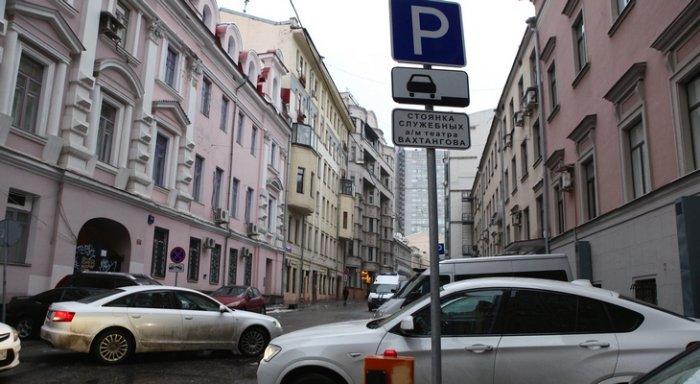 Трудовой договор Бронная Малая улица на каком счете ндфл