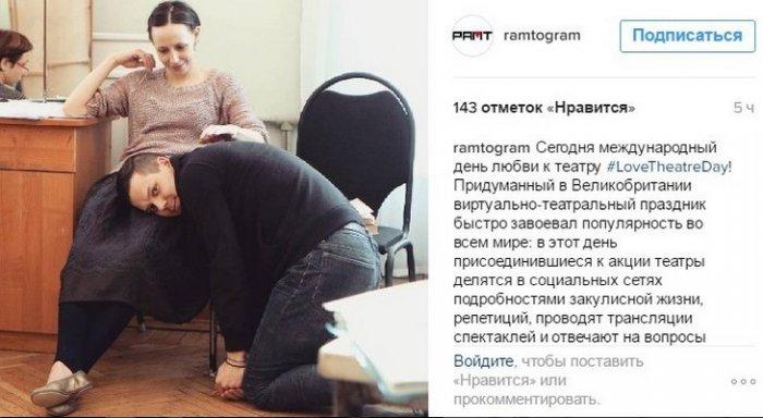 Дагестанские театры присоединятся кмеждународной интернет-акции #ЯЛюблюТеатр