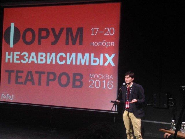 Мистическая фантасмагория, 2ч 30мин 24 ноября московский независимый театр на сцене русского драмтеатра покажет