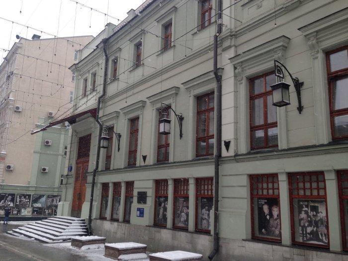 Купить трудовой договор Константина Симонова улица зарплата за март в апреле 6 ндфл