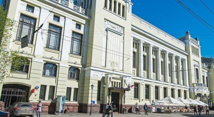 Центробанк ввел трехмесячный мораторий наудовлетворение притязаний кредиторов банка «Югра»