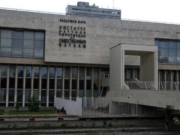 ИНИОН РАН дали неделю навыселение иззанимаемого после пожара здания