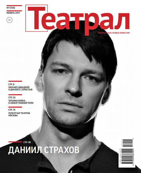 Татьяна Навка-новости, анонсы - Страница 30 Xl_20171013024815