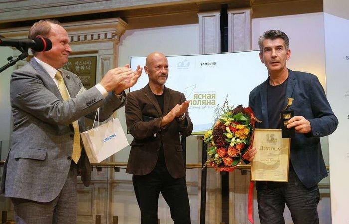 Андрей Рубанов получил премию «Ясная Поляна» зароман «Патриот»