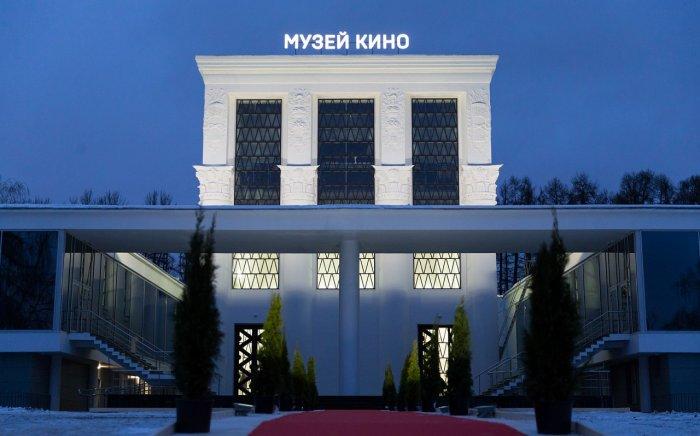 Музей кино открылся наВДНХ в столице