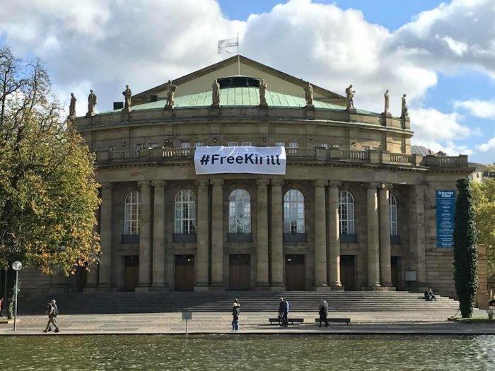 ВШтутгарте нафасаде оперы вывесили баннер взащиту Кирилла Серебренникова