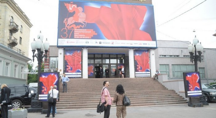 Юбилейный Московский кинофестиваль пройдет ксередине весны 2018г