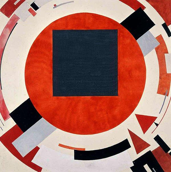 ВТретьяковской галерее открыли экспозицию авангардиста Эль Лисицкого