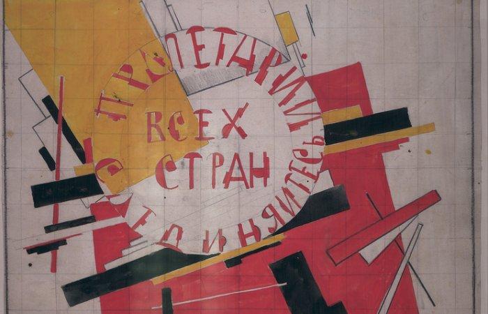 В северной столице покажут эскизы революционных плакатов Каземира Малевича