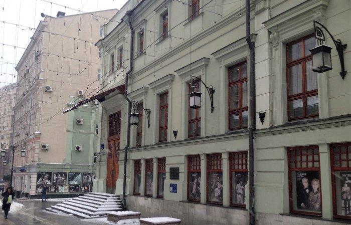 Трудовой договор Бронная Малая улица трудовой договор Внуковская 5-я улица