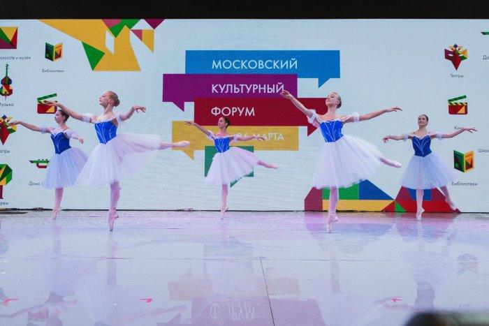 Клубная система «Орехово» будет участником Московского культурного форума