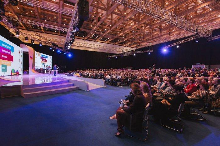 Программа Московского культурного форума