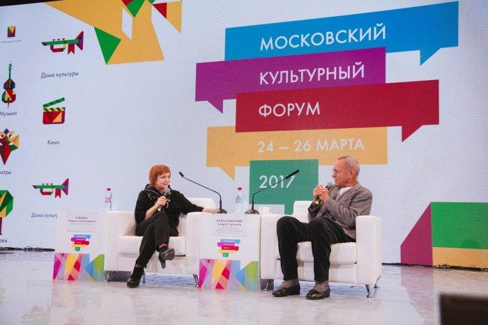 Гостей «Московского культурного форума-2018» ожидает подарок отГаланина