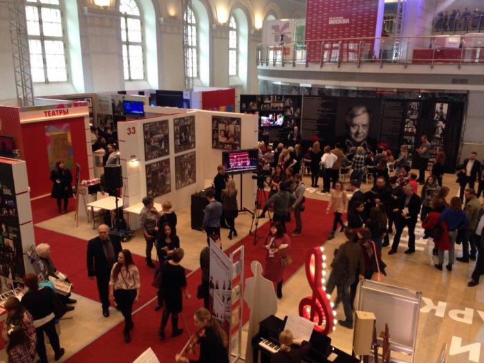 Московский культурный форум пройдет вЦВЗ «Манеж» с23 по25марта